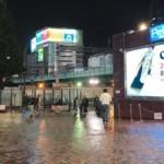 西武新宿線「西武新宿駅」からのアクセス