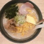 【ラーメン激戦区】西新宿7丁目の勝者は『味八』