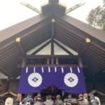 東京大神宮の恋みくじは当たるのか?という件について…