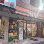 当店は「チキン亭」西新宿店のビル6階です