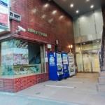 【雨に濡れず来店できます】足元が悪い日は新宿駅地下道をご利用ください!