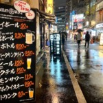 西新宿でハイボール60円ってマジですか@MEAT&WINE