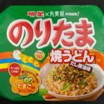 【再発売】のりたまの焼うどん(だし醤油)を試食