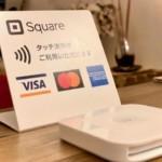 【クレジットカード】タッチ決済がご利用いただけます
