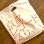 新宿マルイアネックスの「京都レコード祭り」行ってまいりました